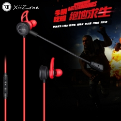 XII-CJ101  IN-EAR GAMING EARPHONES REMAX